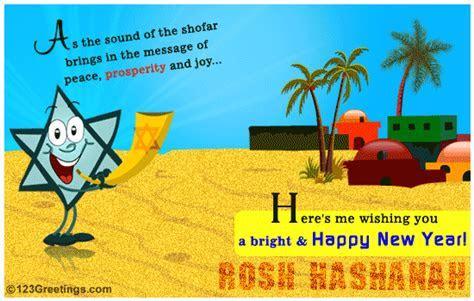 Rosh Hashanah Shofar  Free Wishes eCards, Greeting Cards