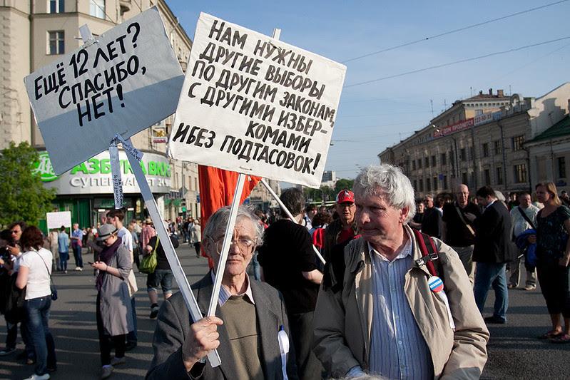 Задержание на Марше миллионов 6 мая 2012