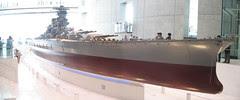 Yamato scale model 133_3310_pan