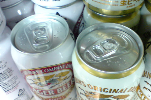 Braille marking on Japanese beer cans