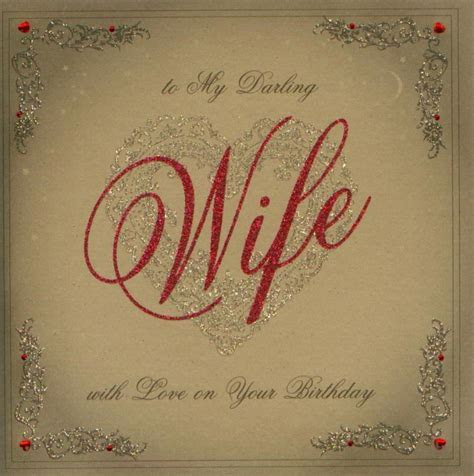 MojoLondon: Wife Birthday Card by Five Dollar Shake