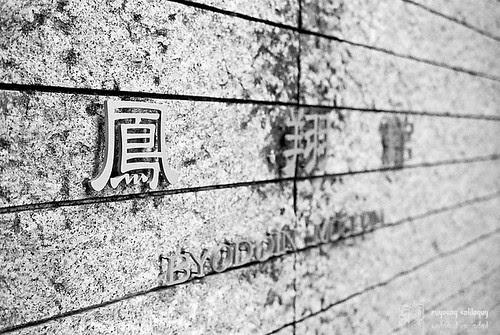 Fuji_X100_Klasse_04