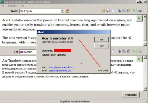 Ace Translator v9.4.1.679 with serial key