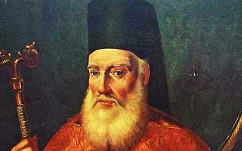 Ο Ευγένιος Βούλγαρης ένας μέγας Διδάσκαλος του Γένους