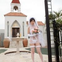 Nishino Koharu