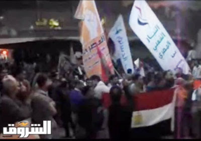 http://shorouknews.com/uploadedimages/Sections/Egypt/Eg-Politics/original/Demonstrations-civil-forces.jpg