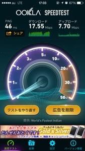 speedtest結果:AU iPhone