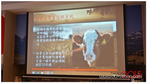 加拿大牛肉體驗會19.jpg