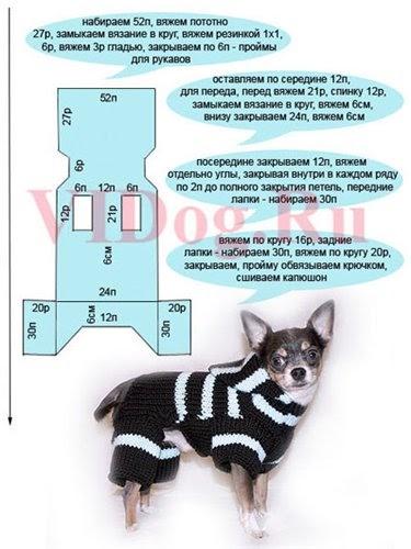 купить одежду ростов выкройка вязанного комбинезона для йорка