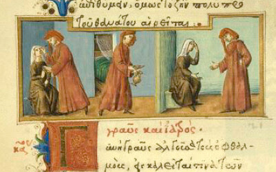 Anus et Medicus