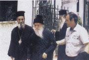 Fr. Porphyrios - Mount Athos (1)