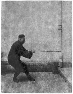 《太極劍》 陳微明 (1928) - photo 23