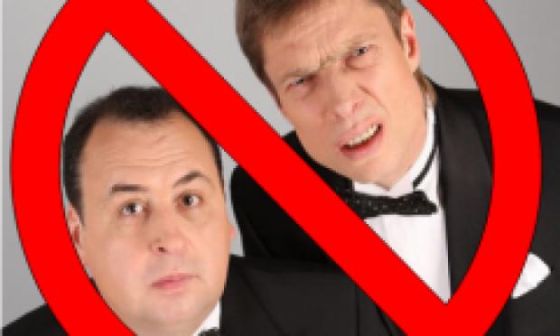 """Концерт """"кроликів"""" у Трускавці скасували. Ілюстрація:korupciya.com"""
