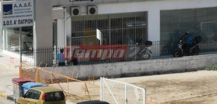 Δυτική Ελλάδα – Πάτρα: Συναγερμός στις αρχές – Τηλεφώνησε πως θα μπουκάρει με καλάσνικοφ στις εφορίες (ΔΕΙΤΕ ΦΩΤΟ)