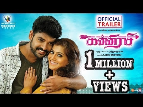 Kanni Rasi Tamil Movie Trailer Review