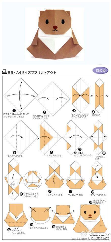 好萌的小熊折纸哦!!!, Origami Crafts for Kids, Free Printable ...