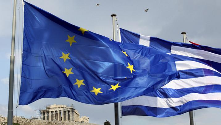 greece eu flags
