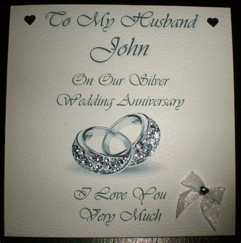 SILVER WEDDING ANNIVERSARY PERSONALISED CARD HUSBAND or