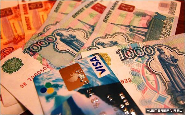 Электронная кража! Где и как может произойти кража денег с банковской карты