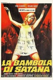 TÉLÉCHARGER FILM BAMBOLA COMPLET GRATUIT GRATUITEMENT