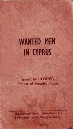 WantedMenCyprus.jpg (29027 bytes)