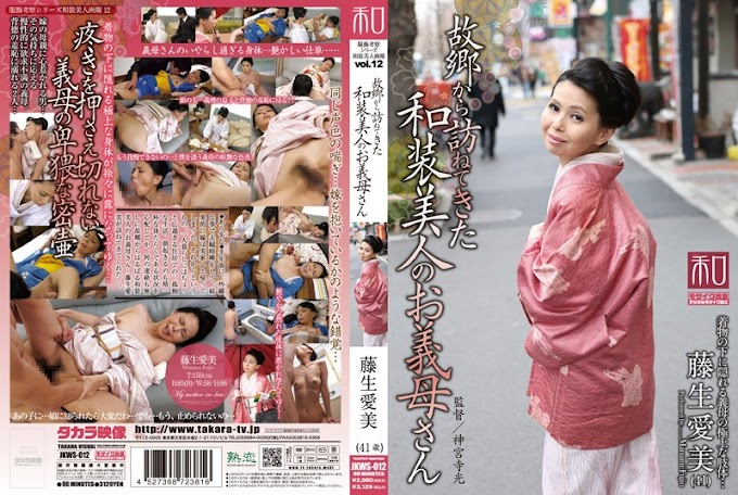 an excellent JKWS-012 JKWS-012 Vol.12 From Home Came To Visit Beautiful Pictorial Kimono Fashion Discussion Series, Manami Fuju Beautiful Kimono Your Mother-in-law Mr. once in a while