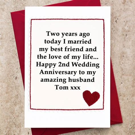 personalised 2nd wedding anniversary card by jenny arnott