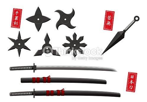 日本の忍者サムライ武器イラスト セット手裏剣クナイ日本刀 ベクトル