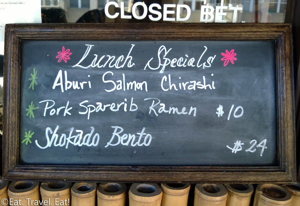 Osawa- Pasadena, CA: Lunch Specials