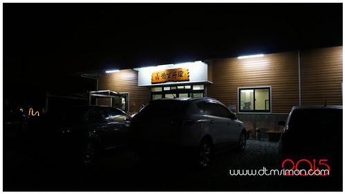 德生羊肉料理02.jpg