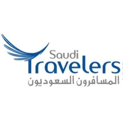 وظيفة وكيل سفريات في شركة المسافرون السعوديون للسفر والسياحة