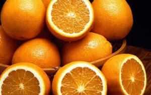 laranja300 (Foto: reprodução)
