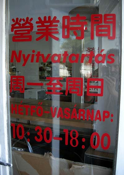 Opening hours of the Chinese fast food in Kőbányai street, Budapest