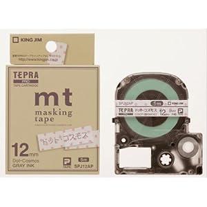 KING JIM テプラPROカートリッジ マスキングテープ「mt」ラベル ドット・コスモス SPJ12AP