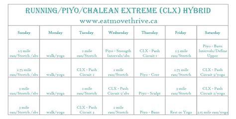 runningpiyochalean extreme hybrid workout calendar