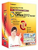 KINGSOFT Office 2012 Standard パッケージCD-ROM版