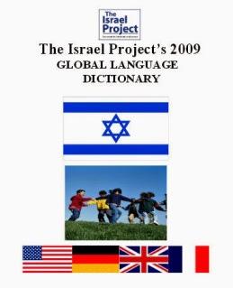 http://www.webcitation.org/query?url=http%3A%2F%2Fwww.newsweek.com%2Fmedia%2F70%2Ftip_report.pdf&date=2009-08-06