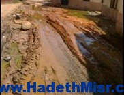 http://www.hadethmisr.com/wp-content/uploads/2014/04/332.jpg