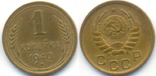 1Kopek1940.PNG