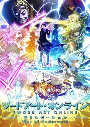 Sword Art Online: Alicization - War of Underworld 2nd Season [11/11] [HD] [Sub Español] [MEGA]