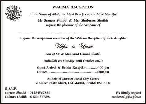 QUOTES FOR MUSLIM WEDDING INVITATION CARDS image quotes at
