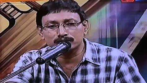 hemanta nath singing rabindra sangeet dy mp youtube