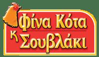 Αποτέλεσμα εικόνας για φινα κοτα logo
