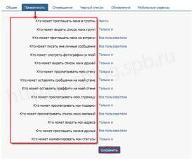 Одноклассники социальная сетьрегистрация