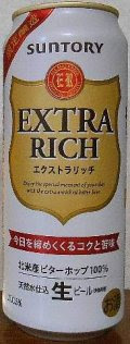 Suntory Extra Rich