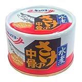 キョクヨー さけの中骨水煮 缶 140g x 24個