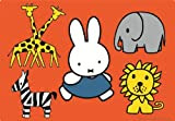 ピクチュアパズル 10ピース ミッフィー・どうぶつランド 26-01