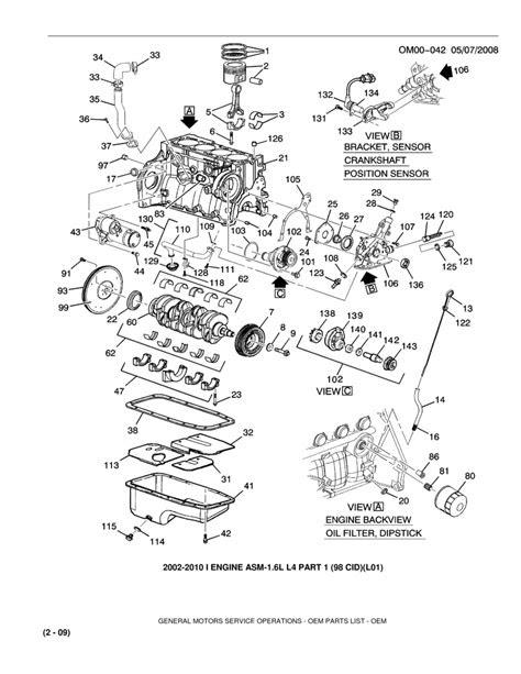 Ford 6 0l Diesel Engine Problems - Wiring Diagram Fuse Box