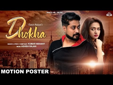 Dhokha Motion Poster