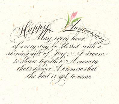 cute happy anniversary quotes son   Happy Anniversary